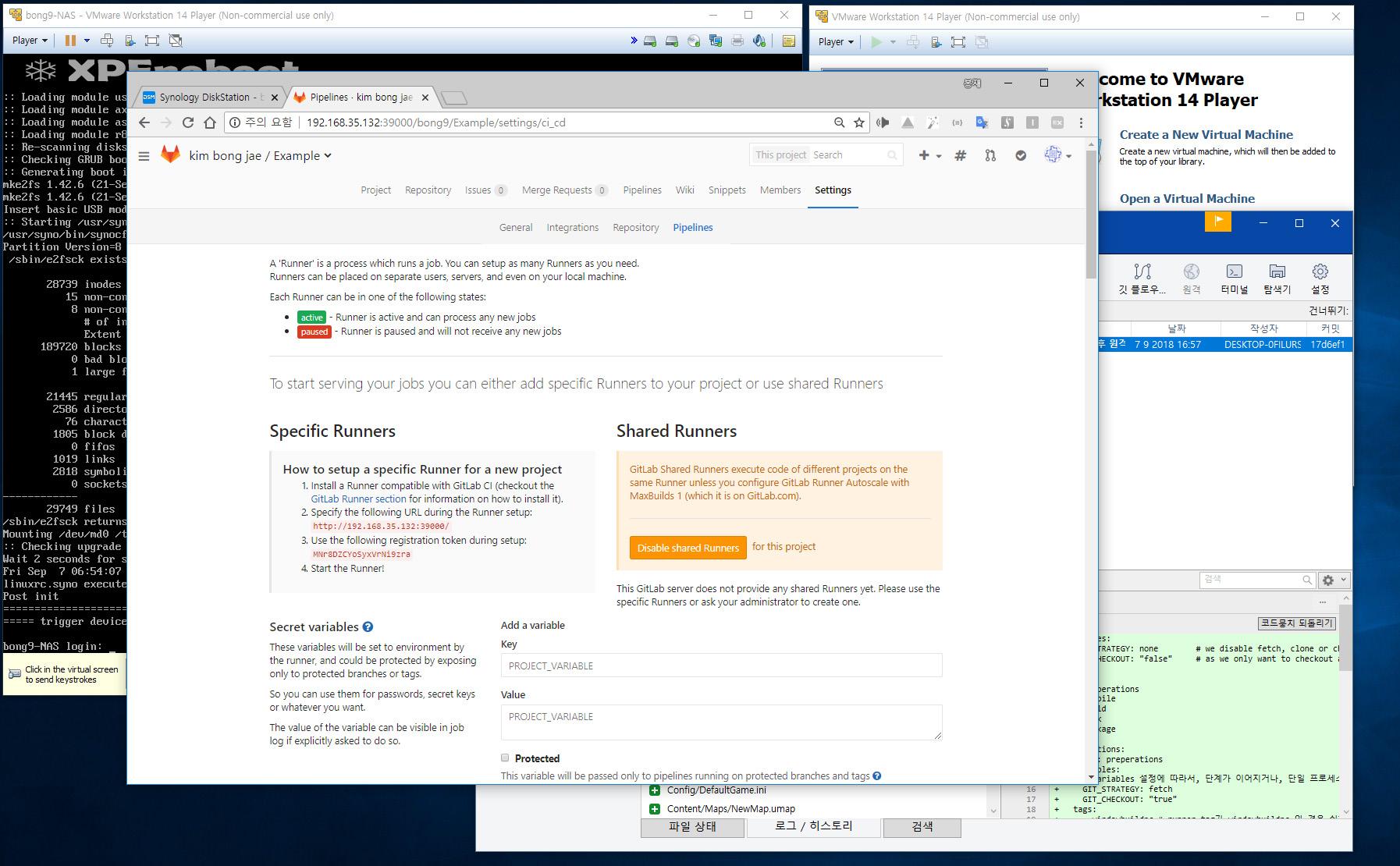 Git 원격 레포지토리 설정 및 SourceTree 를 사용하여 UE4