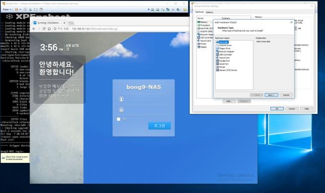 VMWare_HardDisk_Adding_03