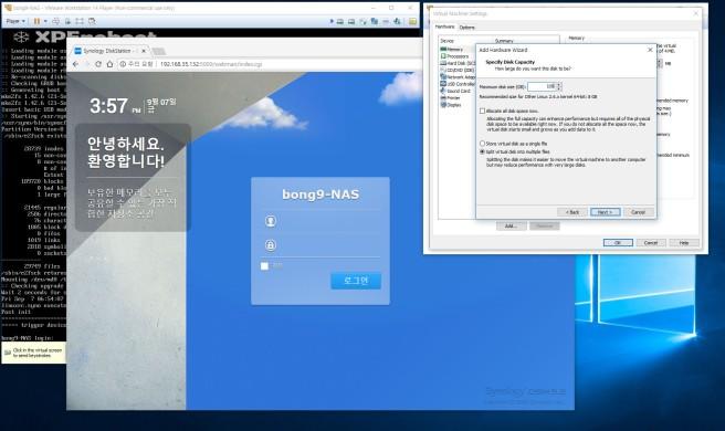 VMWare_HardDisk_Adding_06