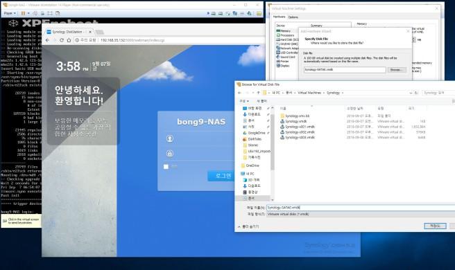 VMWare_HardDisk_Adding_08