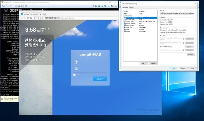 VMWare_HardDisk_Adding_10